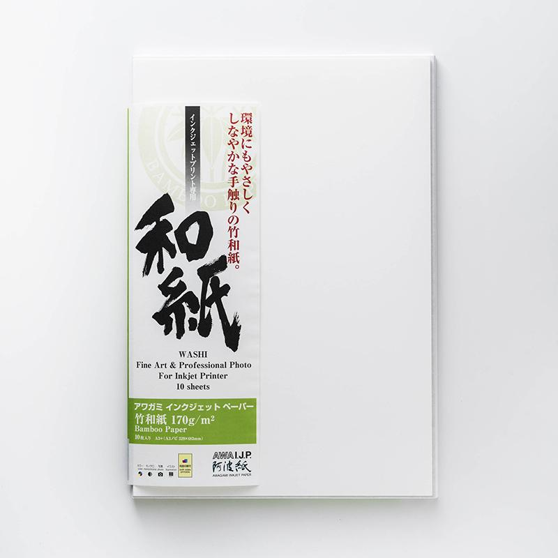 carta Awagami Bamboo